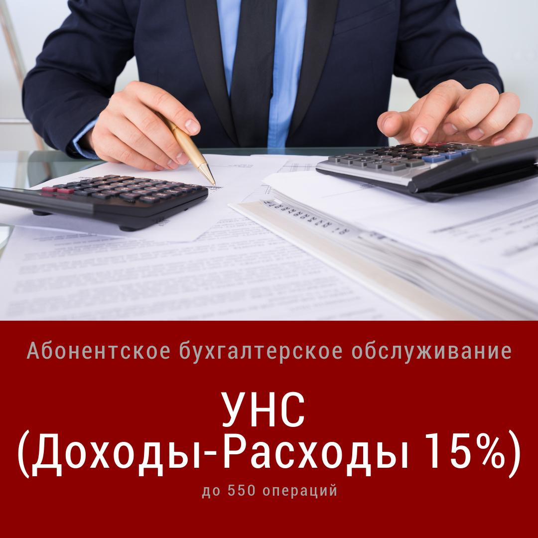 Бухгалтерские и юридические услуги тверь работа в бухгалтером на дому